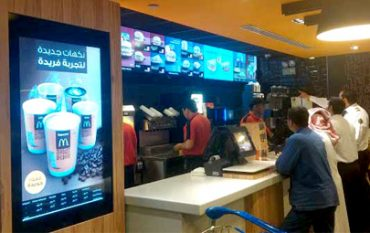 Digital Menu Boards Software