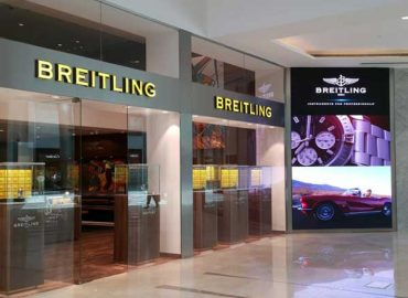 Breightling Indoor LED Wall Europe